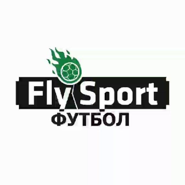 Боруссия дортмунд бавария мюнхен sopcast