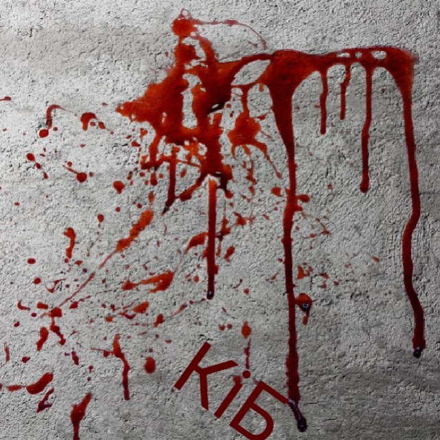 Кровь на бетоне зимний бетон купить в новосибирске