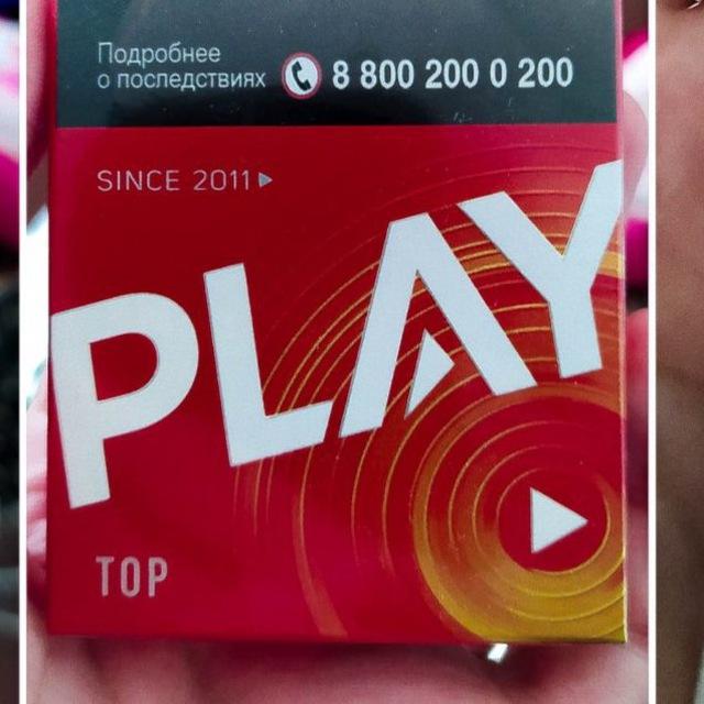 Сигареты оптом канал телеграмм гильзы для сигарет с фильтром 1000 шт купить в интернет