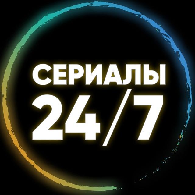 Онлайн 24 Канал 24