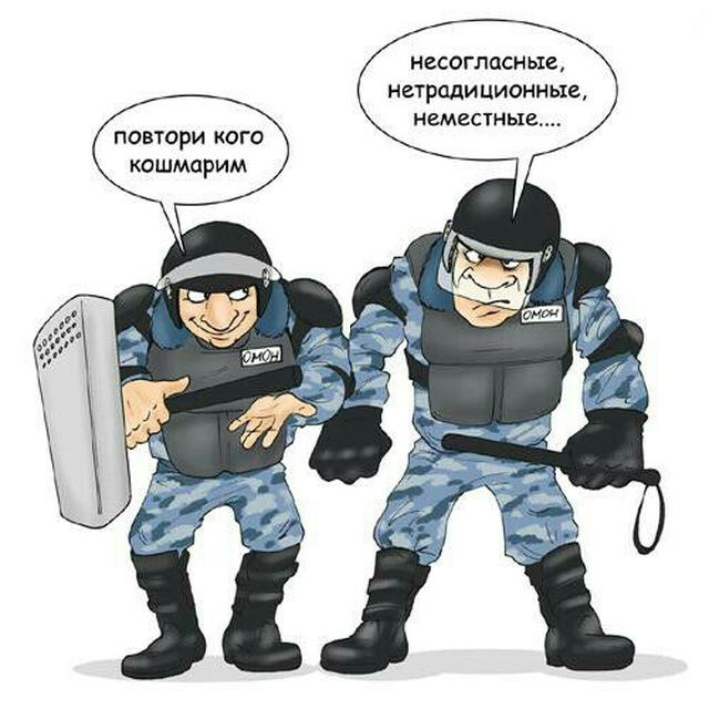 Фсин россии прикольные картинки, днем