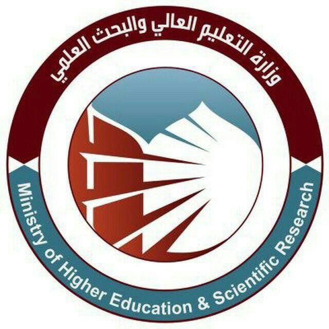 Aarda Info الصور والأفكار حول الموقع الرسمي وزارة التعليم العالي والبحث العلمي العراقية