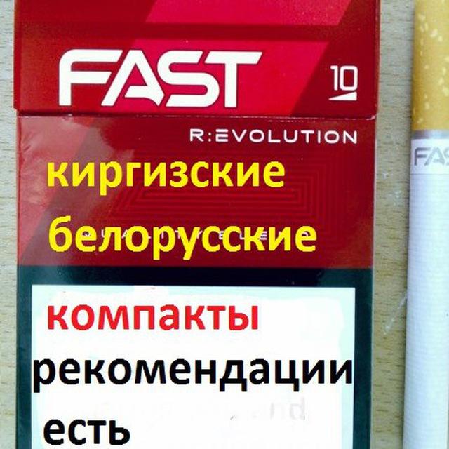 Оптом сигареты екб сигареты пепе купить в магазине