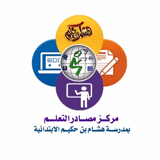 Nsa999 Channel Statistics قناة مركز مصادر التعلم Telegram Analytics