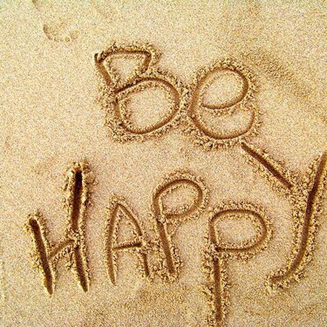 Счастье есть картинки с надписями красивые, лет