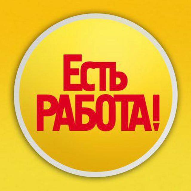 Работа в красноярск ищу работу девушка водитель