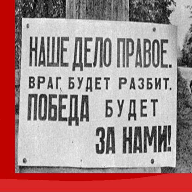 БелоРусский диалог (@BeloRussica) - Пост #6427