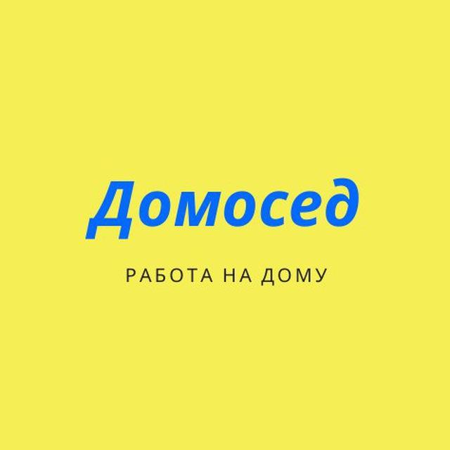 Удаленная работа на дому харьков школа удаленной работы nova вк