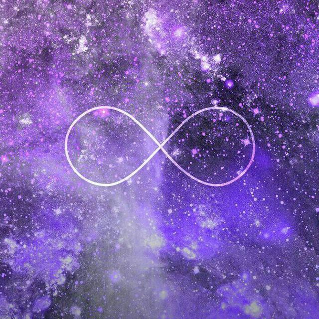 космос и знак бесконечности картинки заселение небольшими