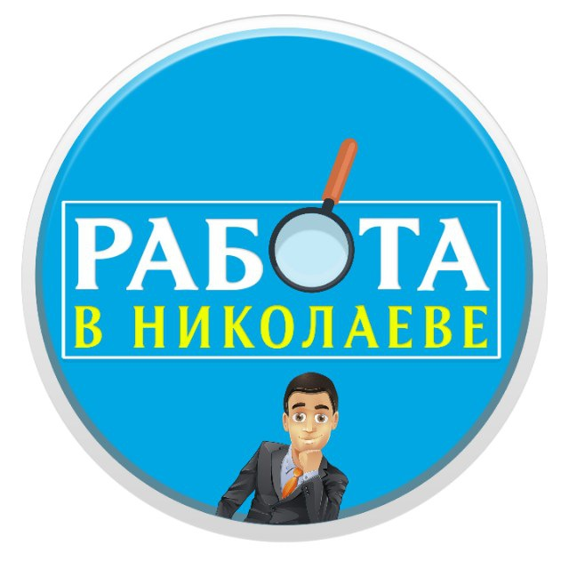 Николаев ищу работу для девушек yanka model