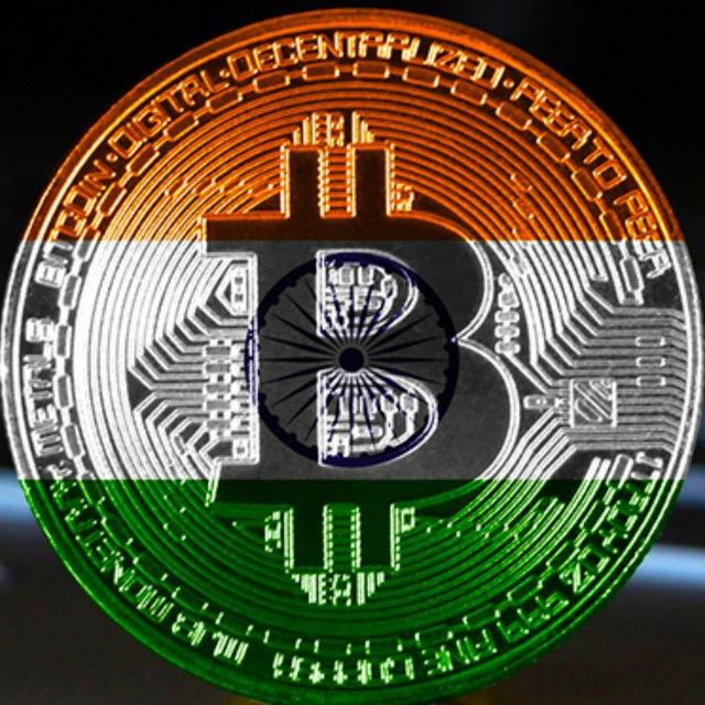 btc india)