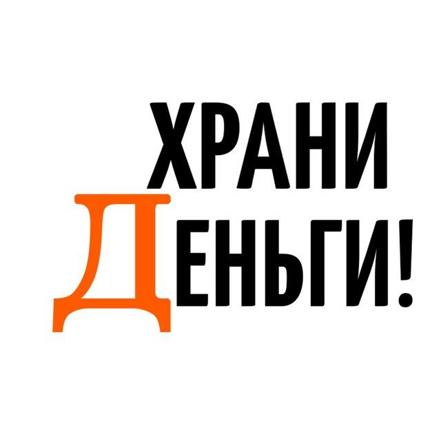 банкомат хоум кредит тольятти адреса