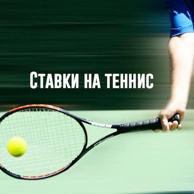 Ставки теннис статистика скачать фонбет для айпада