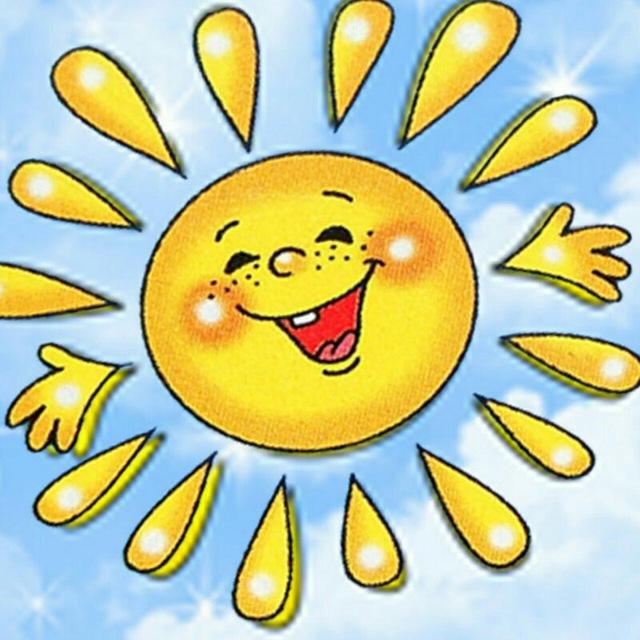 картинка гиф солнышко улыбается пересчитать российские рубли