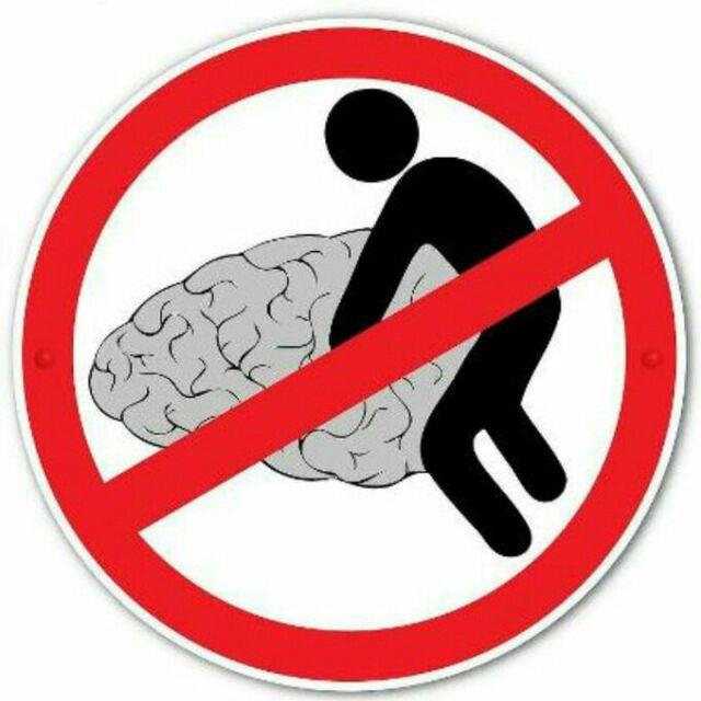 не люби мне мозги картинки политик