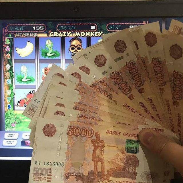 Статистика выигрышей i казино онлайн казино египет